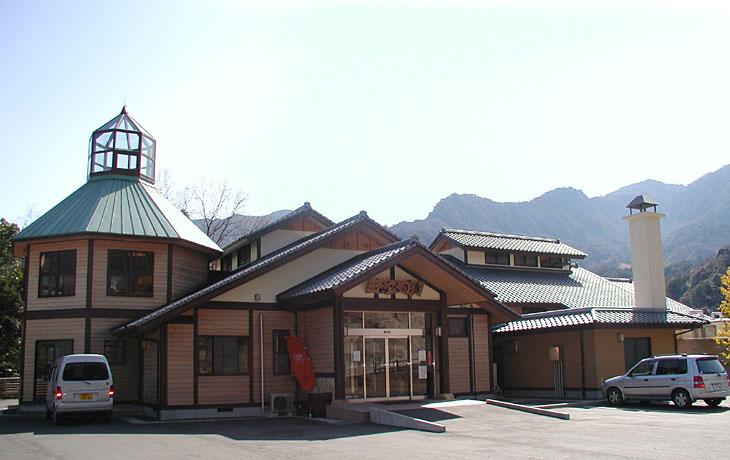 祝子川温泉