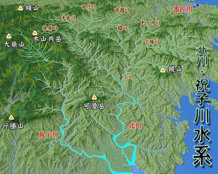 北川と祝子川の地図
