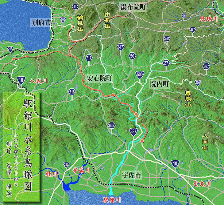 駅館川水系鳥瞰図