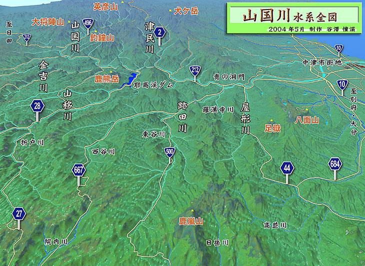 山国川水系地図