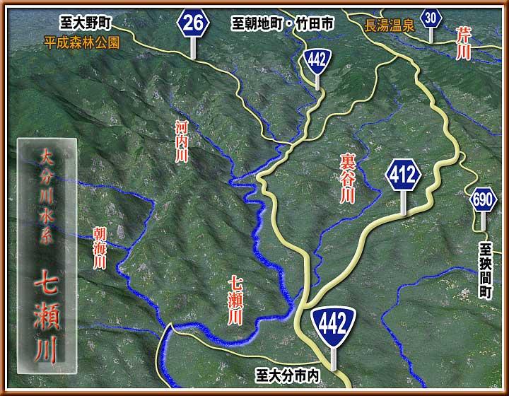 七瀬川水系の絵図