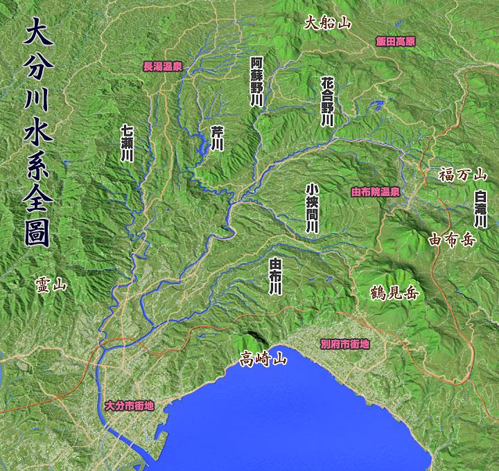 大分川の全体繪図