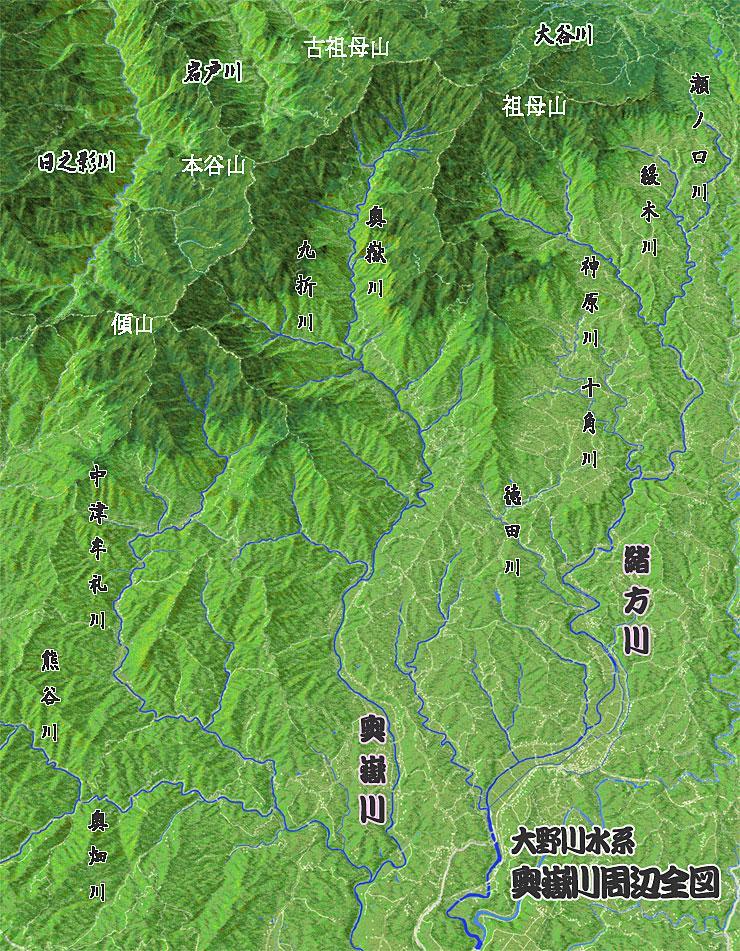 緒方川・奥嶽川水系全図