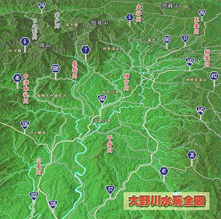 大野川水系全図