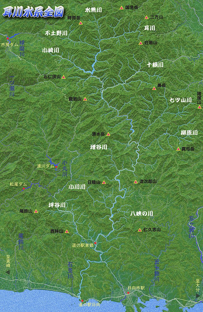 耳川水系 鳥瞰図