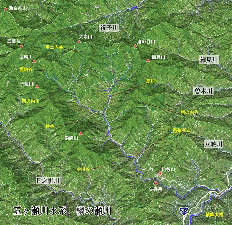 綱の瀬川 3DCGマップ