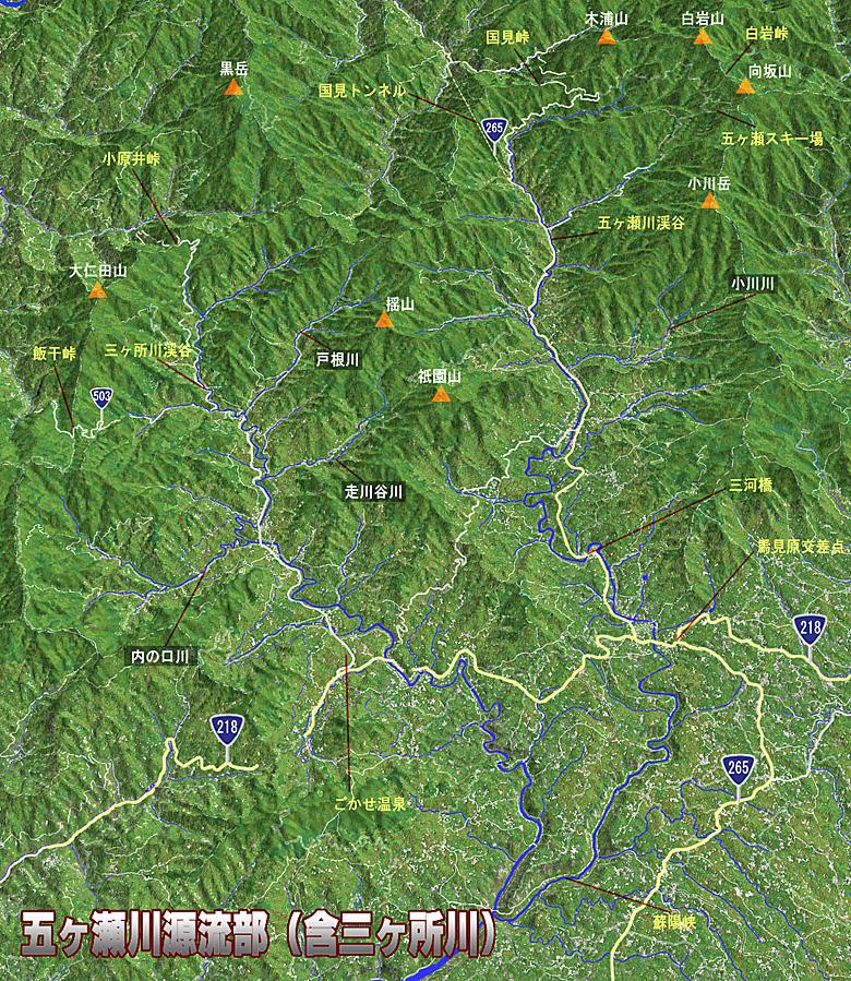 五ヶ瀬川源流域 3DCGマップ