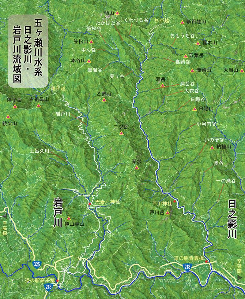 日之影川・岩戸川 3DCGマップ