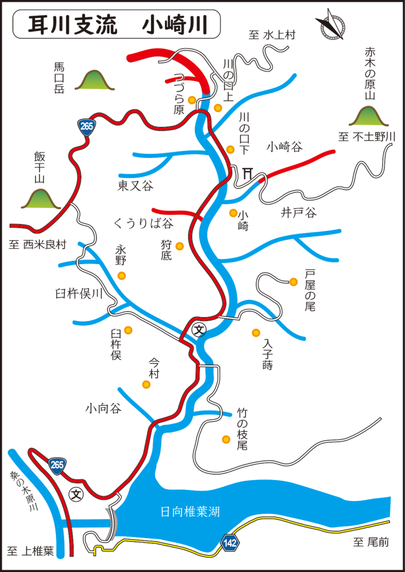 小崎川マップ