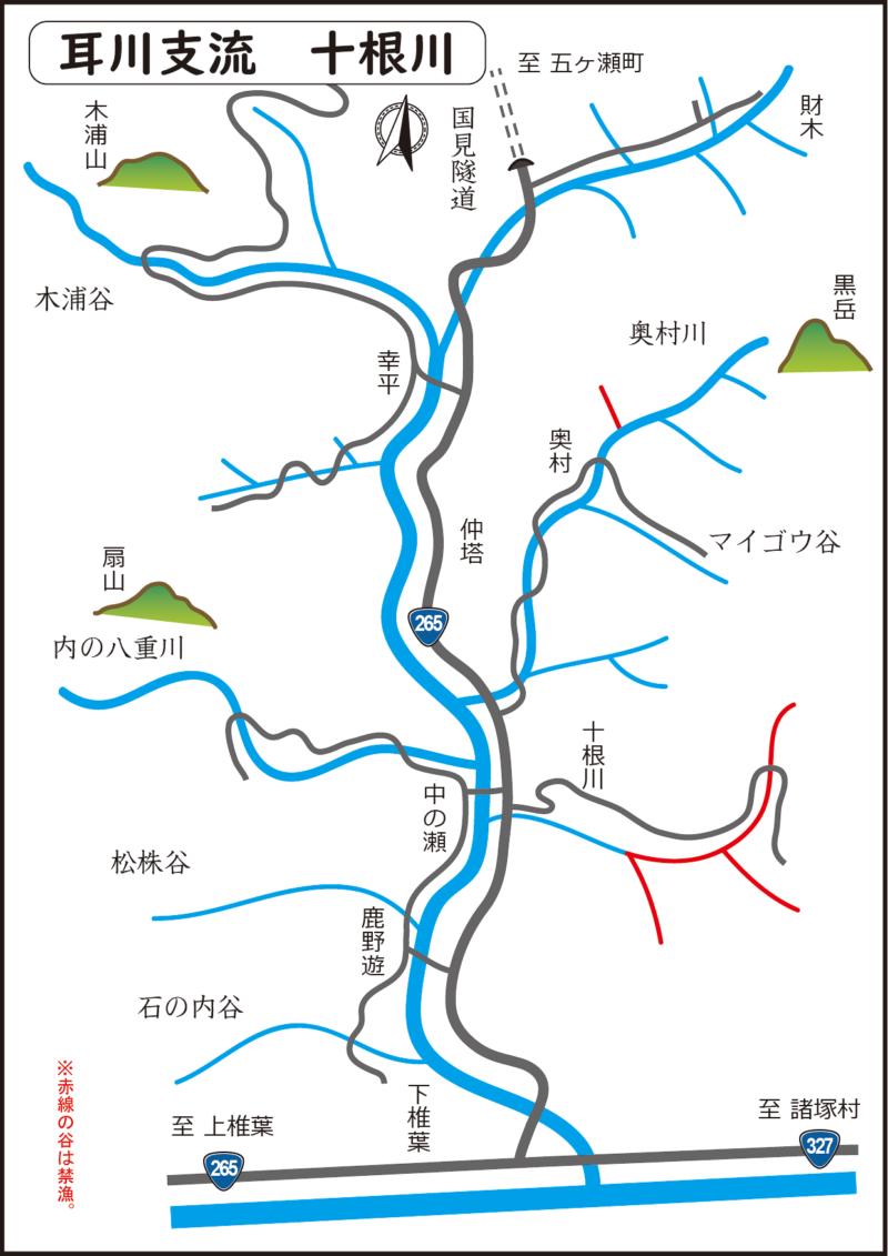 十根川支流絵図