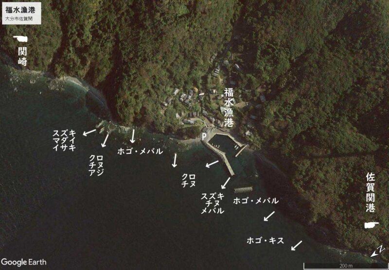 福水漁港周辺の釣り場