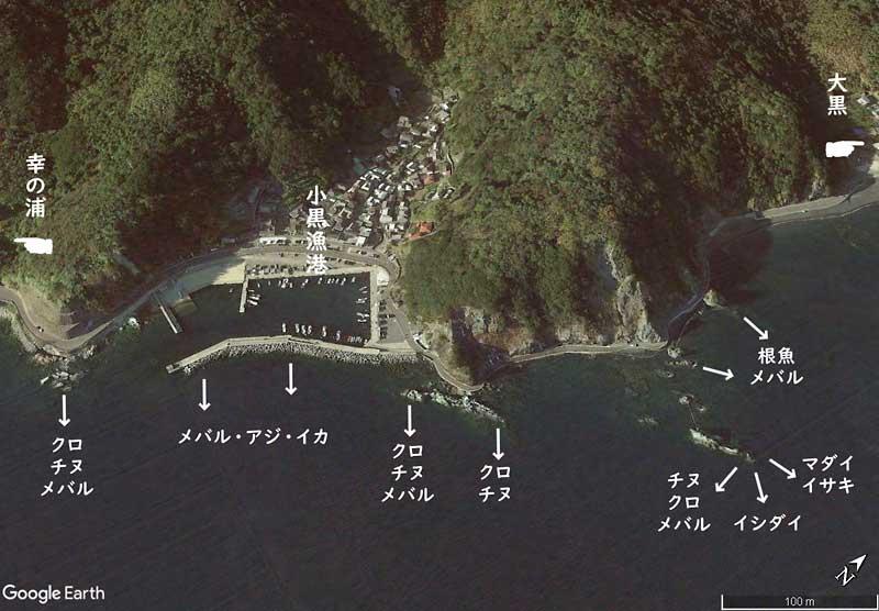 小黒漁港と磯の釣り場