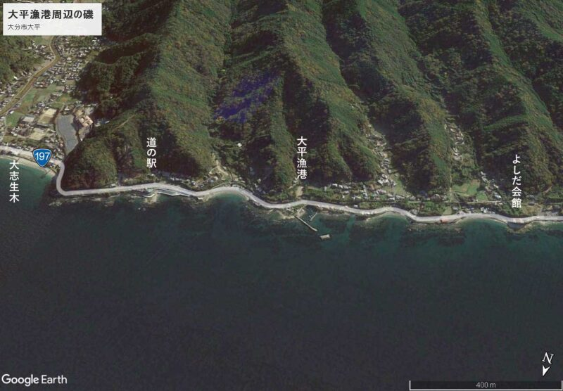 大平漁港周辺
