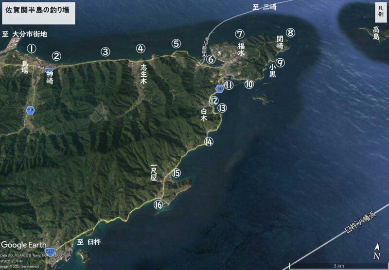 佐賀関半島の主な釣り場