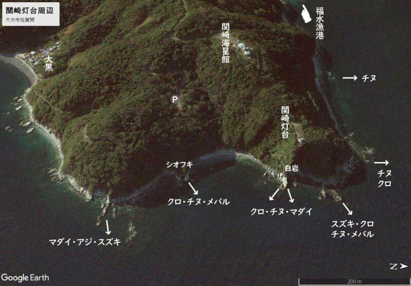 関崎灯台下磯場