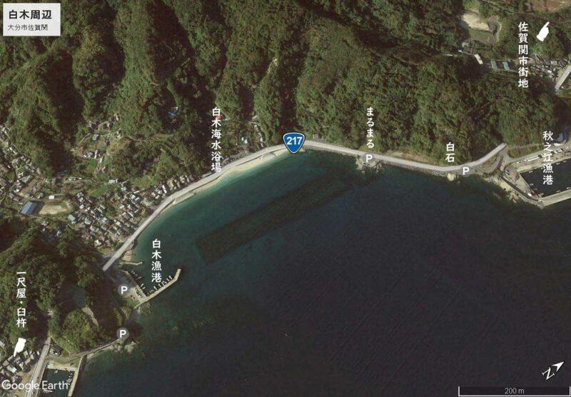 白木漁港と周辺の磯釣り場