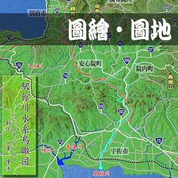 渓流釣り用地図作成